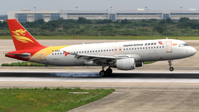 B-6952 - Airbus A320-214 - Capital Airlines
