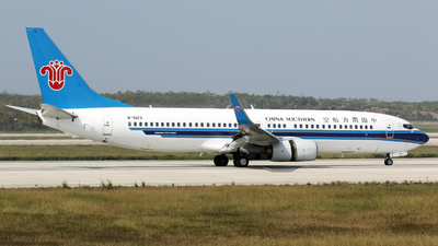 B-5123 - Boeing 737-83N - China Southern Airlines