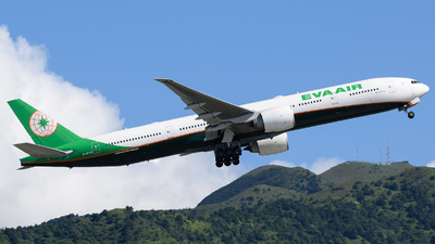 Eva Airways Air Cargo Tracking – Track and Trace