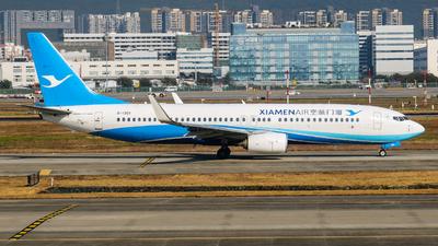 A picture of B1301 - Boeing 73785C - Xiamen Air - © libohang