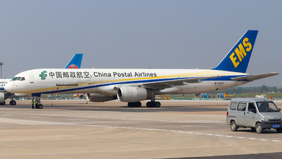 A picture of B2813 - Boeing 75728S(PCF) - China Postal Airlines - © Aviation Kai