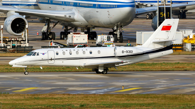 B-9301 - Cessna 680 Citation Sovereign - China - Government