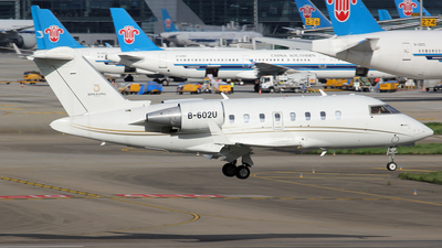 B-602U - Bombardier CL-600-2B16 Challenger 650 - Asia United Business Aviation