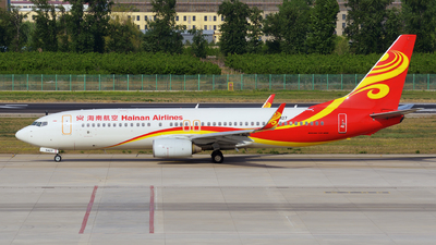 B-5427 - Boeing 737-84P - Hainan Airlines