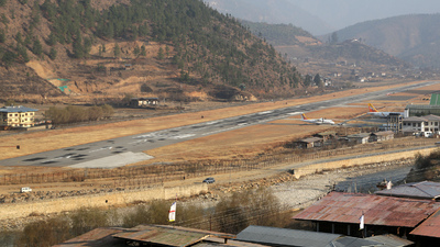 VQPR - Airport - Runway