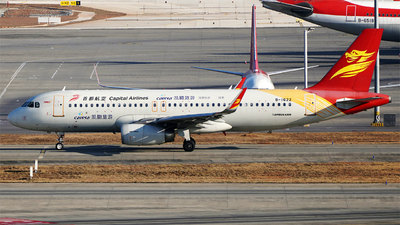 B-1622 - Airbus A320-232 - Capital Airlines