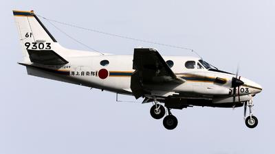9303 - Beechcraft LC-90 King Air - Japan - Maritime Self Defence Force (JMSDF)