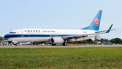 B-1400 - Boeing 737-81B - China Southern Airlines