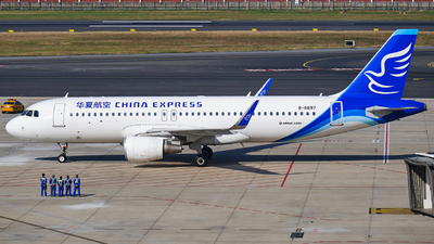A picture of B8697 - Airbus A320214 - China Express Airlines - © MingyaoLeonardo
