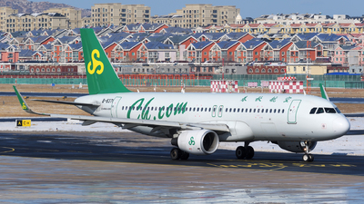 A picture of B8371 - Airbus A320214 - Spring Airlines - © sunshy0621