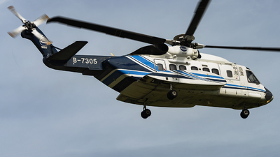 B-7305 - Sikorsky S-92A Helibus - Citic Offshore Helicopter Co. Ltd