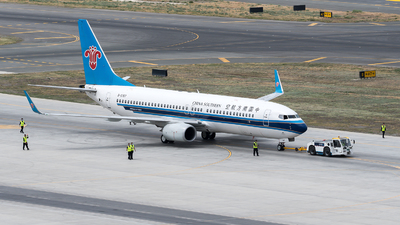 A picture of B5767 - Boeing 73781B - China Southern Airlines - © zhangmx969
