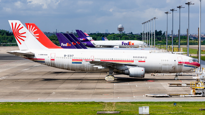 A picture of B2317 - Airbus A300B4605R - [741] - © Zhou Qiming