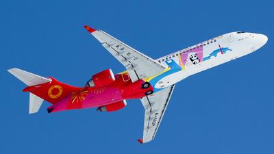 B-603P - COMAC ARJ21-700 - Chengdu Airlines