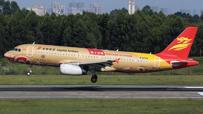 B-6709 - Airbus A320-232 - Capital Airlines