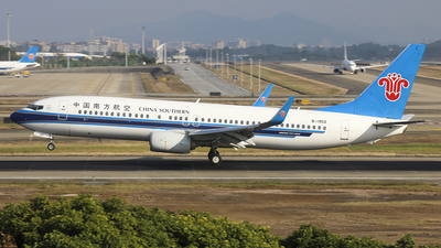 B-1950 - Boeing 737-81B - China Southern Airlines
