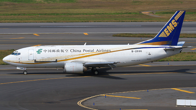 B-2996 - Boeing 737-35N(SF) - China Postal Airlines