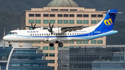 A picture of B16855 - ATR 72600 - Mandarin Airlines - © Chao Aviation