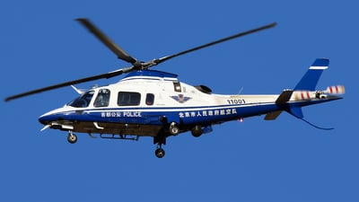 11001 - Agusta-Westland AW-109E Power Elite - China - Police