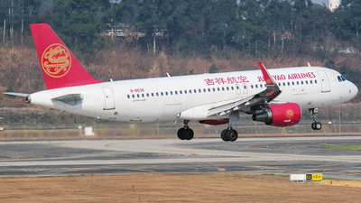 B-8538 - Airbus A320-214 - Juneyao Airlines
