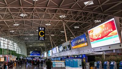 ZSJN - Airport - Terminal