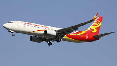 B-5712 - Boeing 737-84P - Hainan Airlines