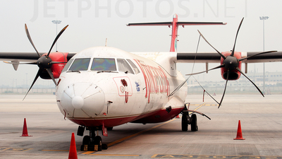 VT-KAQ - ATR 72-212A(500) - Kingfisher Airlines