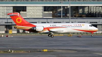 B-650S - COMAC ARJ21-700 - Chengdu Airlines