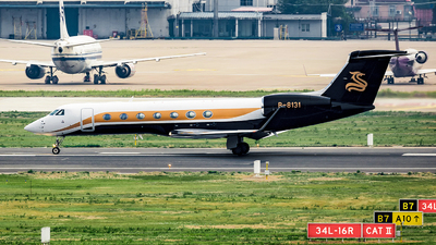 B-8131 - Gulfstream G550 - Private