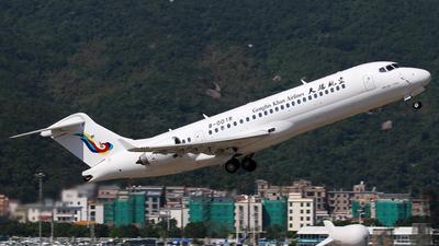 B-001R - COMAC ARJ21-700 - Genghis Khan Airlines
