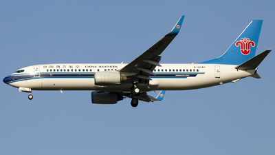B-5040 - Boeing 737-81B - China Southern Airlines