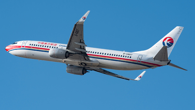 B-5857 - Boeing 737-89P - China Eastern Airlines