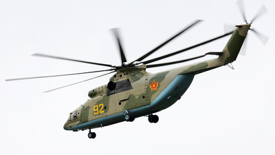 92 - Mil Mi-26 Halo - Kazakhstan - Air Force