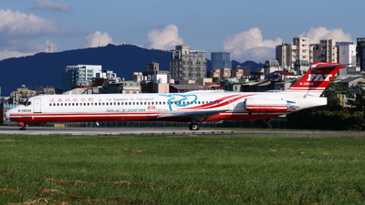 Soma Kitamura | Jetphotos Aircraft photo