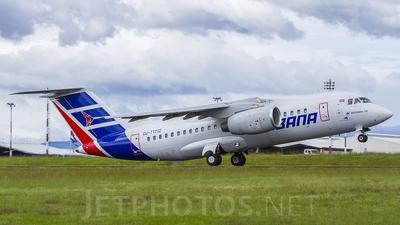 A picture of CUT1712 - Antonov An158 - Cubana - © Andrés Pereira Vargas