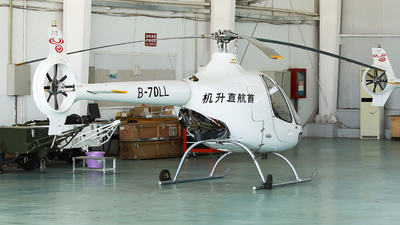 B-70LL - Guimbal Cabri G2 - Capital Aviation