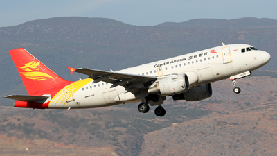 B-6177 - Airbus A319-112 - Capital Airlines