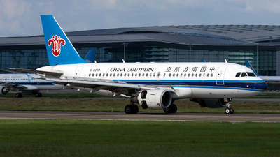 A picture of B6209 - Airbus A319115 - China Southern Airlines - © XPHNGB