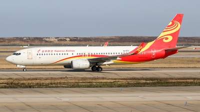 B-5711 - Boeing 737-84P - Suparna Airlines