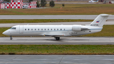RA-67218 - Bombardier CRJ-200ER - Kolavia