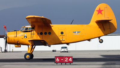 N2AN - Antonov An-2 - Commemorative Air Force