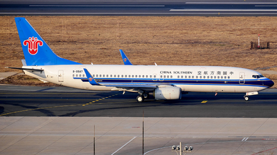 A picture of B5587 - Boeing 73781B - China Southern Airlines - © MingyaoLeonardo