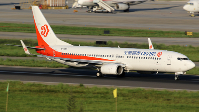 A picture of B1450 - Boeing 7378KF - Okay Airways - © Zhangliming