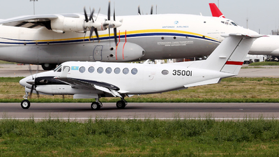 35001 - Beechcraft B300 King Air 350i - Kazakhstan - Border Guard