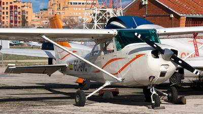 A picture of ECGVC - Cessna 172M Skyhawk II - [17263446] - © Enrique Rubira