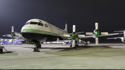 G-LOFC - Lockheed L-188A(F) Electra - Atlantic Airlines