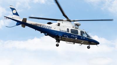 G-440201 - Agusta-Westland AW-109E Power Elite - Shenzhen Police