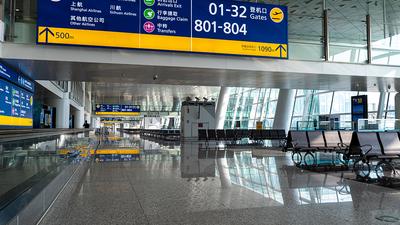 ZHHH - Airport - Terminal