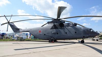 RF-06803 - Mil Mi-26 Halo - Russia - Air Force