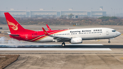 A picture of B1331 - Boeing 7378LY - Kunming Airlines - © xuhaoqing995